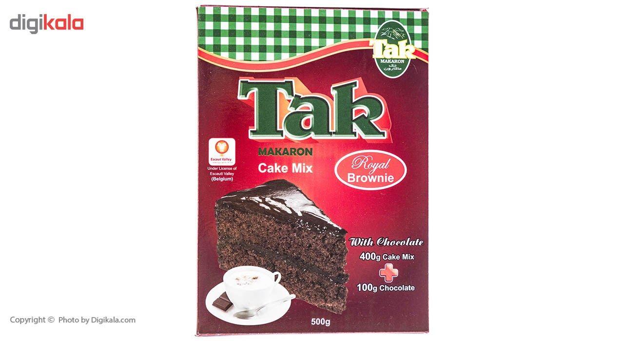 پودر کیک رویال براونی تک ماکارون مقدار 500 گرم main 1 6
