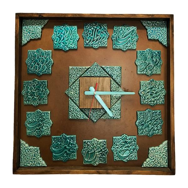 ساعت دیواری آسوریک مدل حروف کد 2478