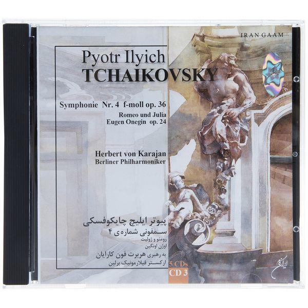 آلبوم موسیقی سمفونی 4 اثر پیوتر ایلیچ چایکوفسکی