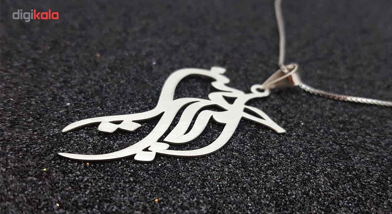 گردنبند نقره ترمه مدل اسم امیر حسین Termeh