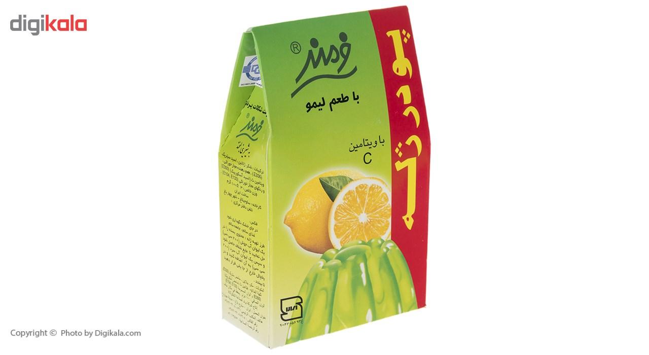 پودر ژله لیمو فرمند مقدار 100 گرم