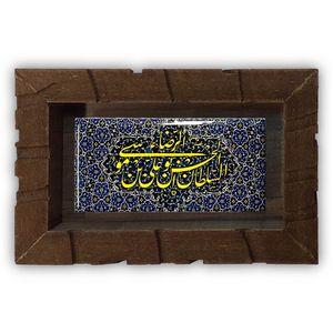تابلو کاشی آفتاب شب کد 353