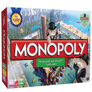 بازی فکری مونوپولی مدل1  Monopoly