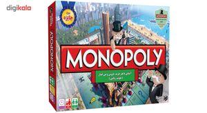 بازی فکری مونوپولی مدل1Monopoly