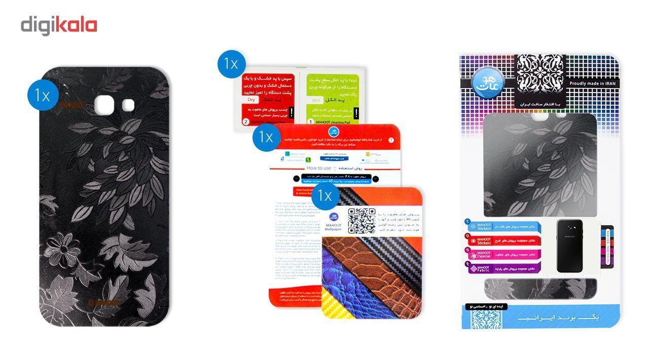 برچسب پوششی ماهوت مدل Wild-flower Texture مناسب برای گوشی  Samsung A5 2017 main 1 4