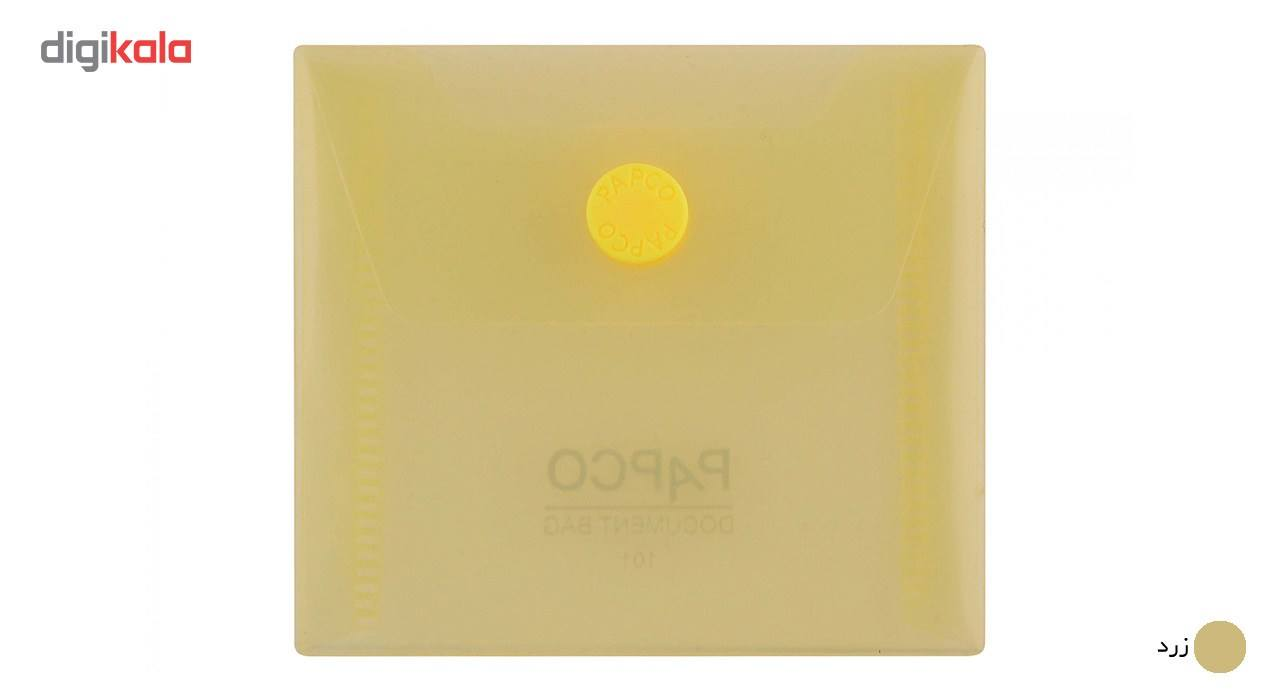 پوشه دکمه دار پاپکو کد 101T main 1 2