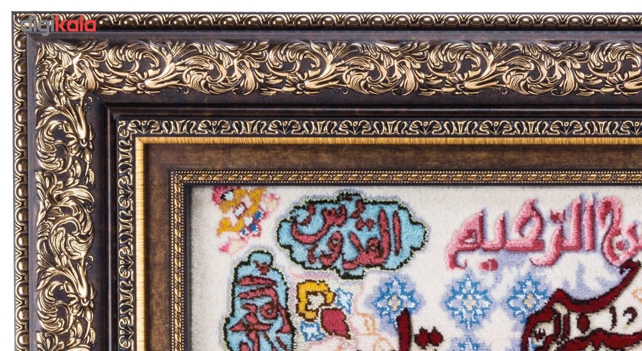 تابلو فرش گالری سی پرشیا طرح و ان یکاد و یا القدوس برجسته کد 901299 thumb 2 6