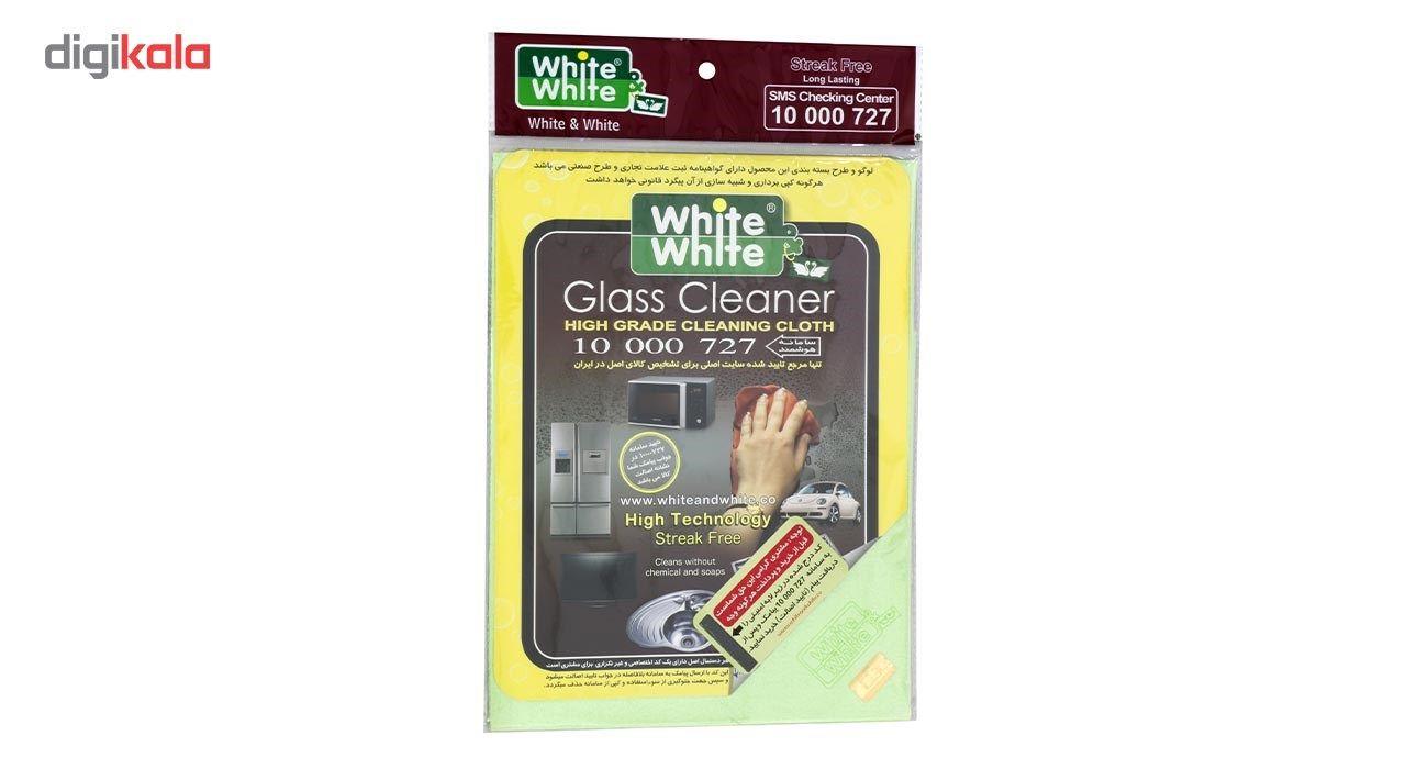 دستمال وایت اند وایت مدل WS01 main 1 1