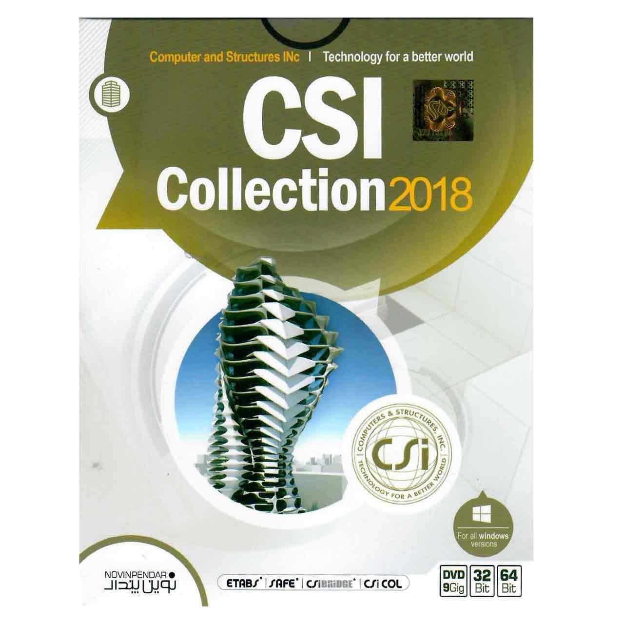 نرم افزار CSI Collection 2018 نشر نوین پندار