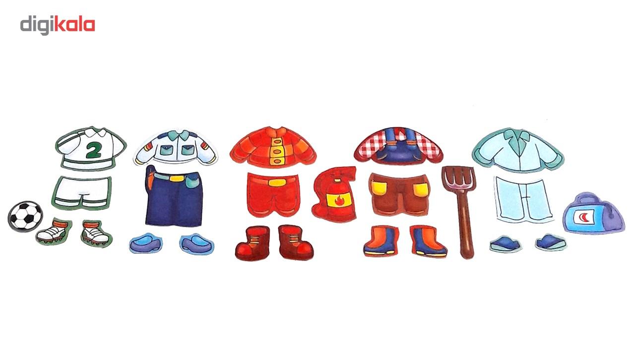 بازی فکری جورچین تی تویز مدل Magnetic Jobs  T Toys Magnetic Jobs Intellectual Game