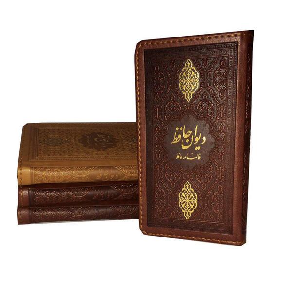 کتاب دیوان حافظ طرح چرم همراه با فالنامه