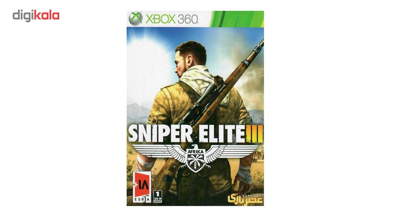 خرید اینترنتی بازی sniper elite 3 مخصوص xbox 360 اورجینال