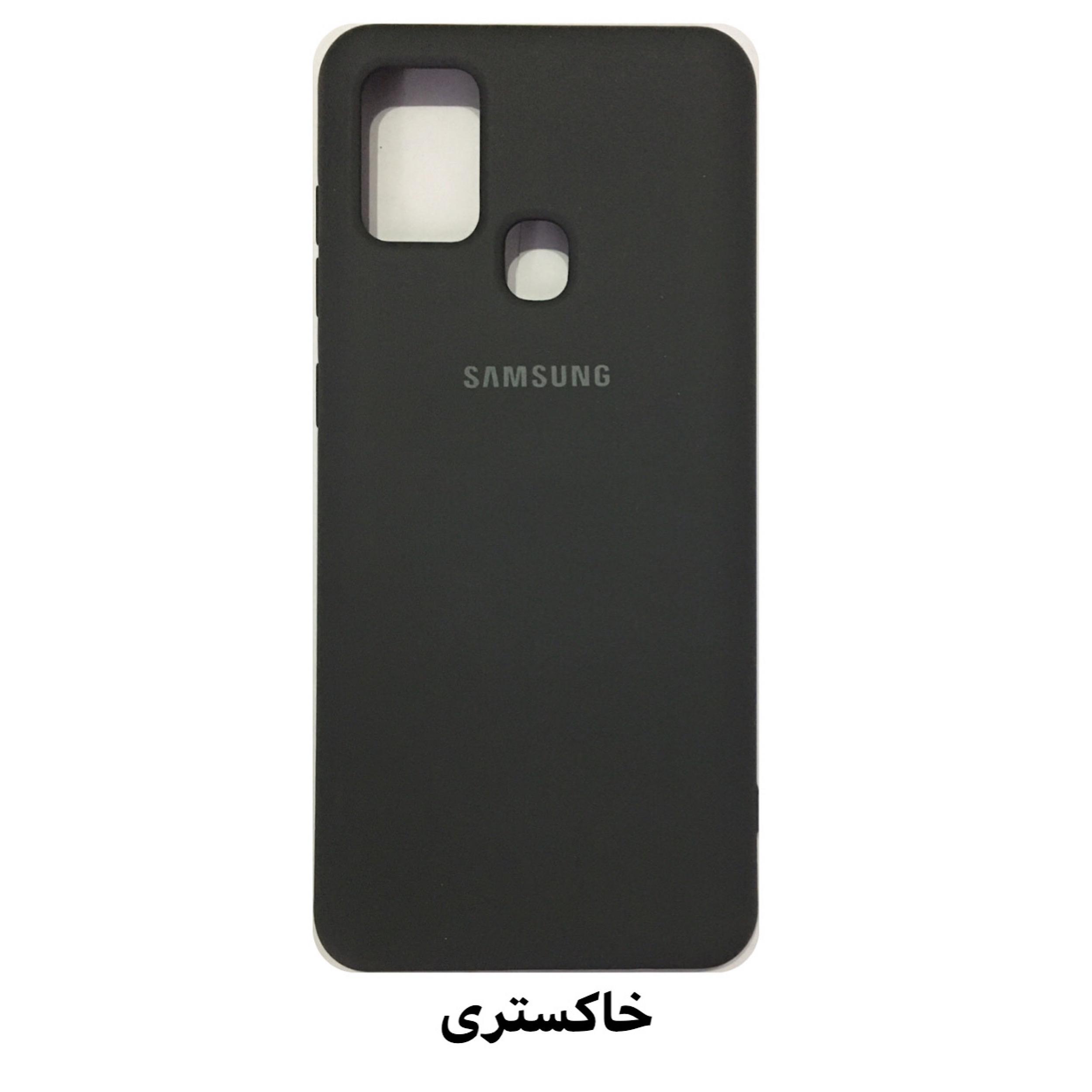 کاور مدل Sil-0021s مناسب برای گوشی موبایل سامسونگ Galaxy A21s main 1 10