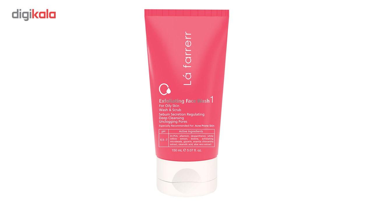 ژل شستشوی صورت لافارر مخصوص پوست های چرب و مستعد آکنه مدل Oily Skin حجم 150 میلی لیتر