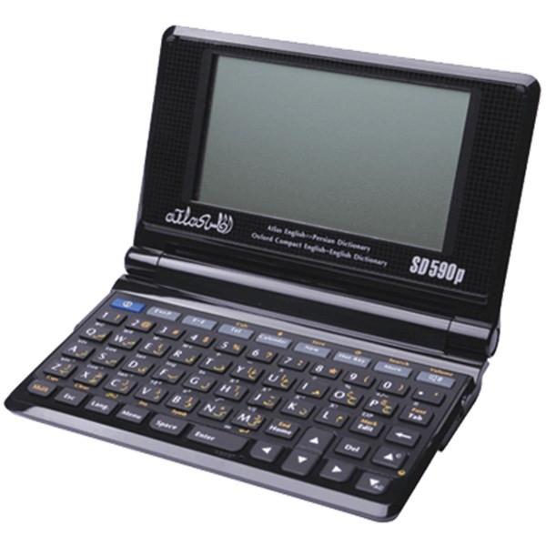 مترجم جیبی اطلس سخنگوی اطلس مدل SD590P Plus