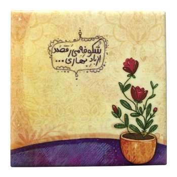 کاشی طرح گل و گلدان کد 332