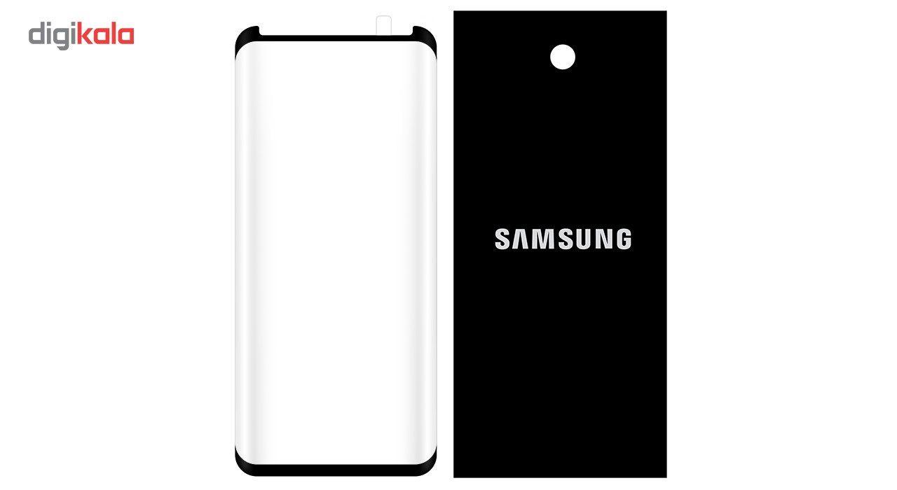 محافظ صفحه نمایش گوشی مدل Normal مناسب برای گوشی موبایل سامسونگ گلکسی Note 8 main 1 1