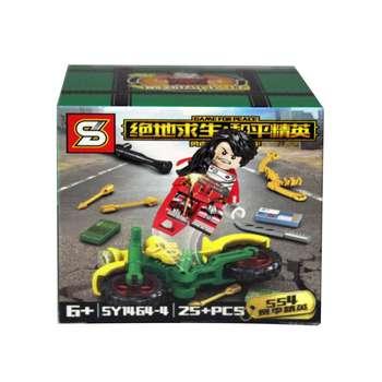 ساختنی اس وای مدل جنگجو کد 1464-4