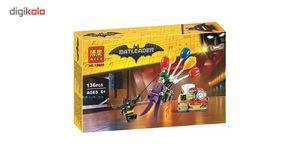 ساختنی بلا مدل Batleader 10626  Bela Batleader 10626 Building