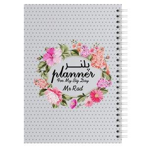 دفتر برنامه ریزی مستر راد طرح فانتزی گل گلی کد 1501 Girl