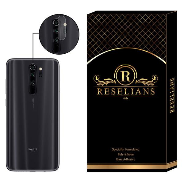 محافظ لنز دوربین رزلیانس مدل RLP مناسب برای گوشی موبایل شیائومی Redmi Note 8 Pro
