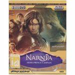 بازی Narnia مخصوص PC thumb