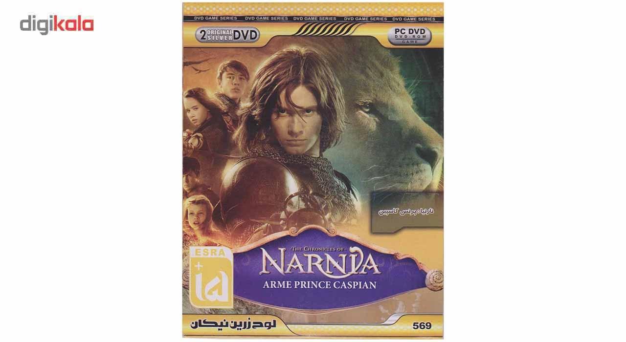 بازی Narnia مخصوص PC