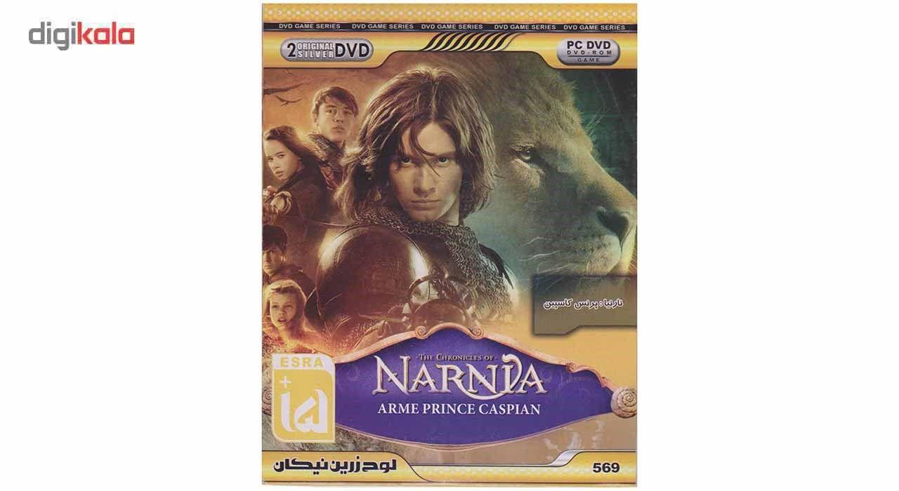 بازی Narnia مخصوص PC main 1 1