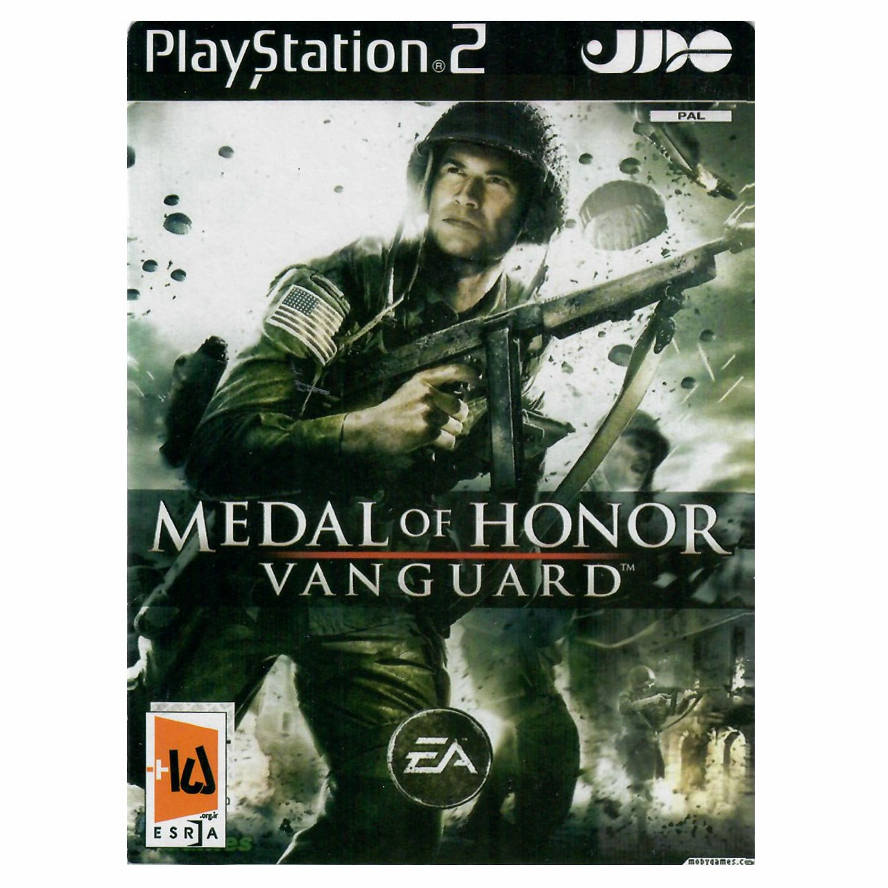 بازی Medal of Honor Vanguard مخصوص PS2