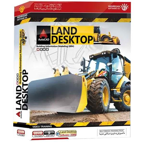 آموزش جامع اتوکد Land Desktop