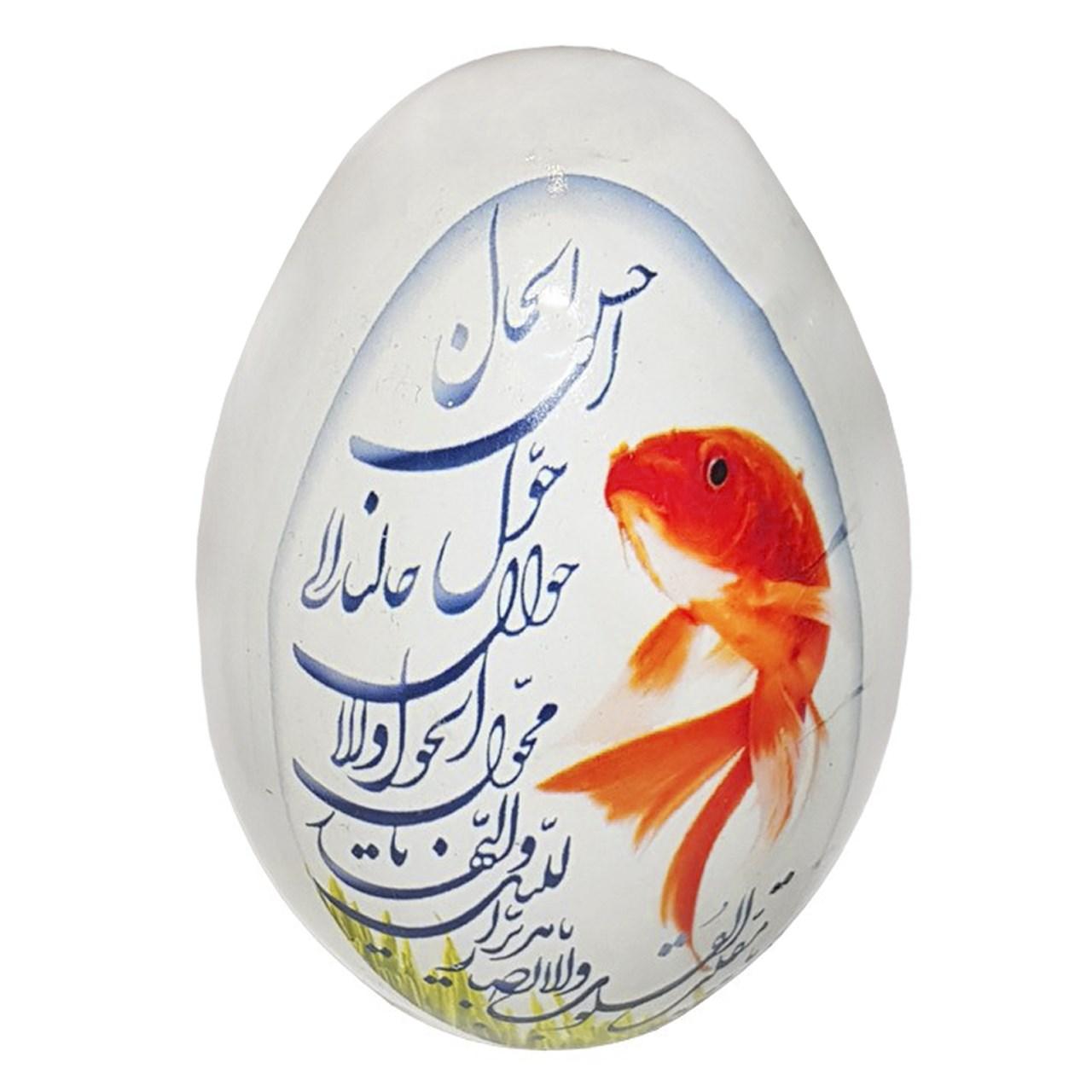 تخم مرغ تزیینی شیانچی طرح ماهی کد 09140061