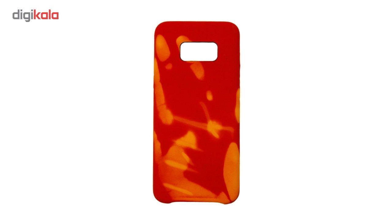 کاور حرارتی سومگ مناسب برای سامسونگ  Galaxy S8 main 1 2