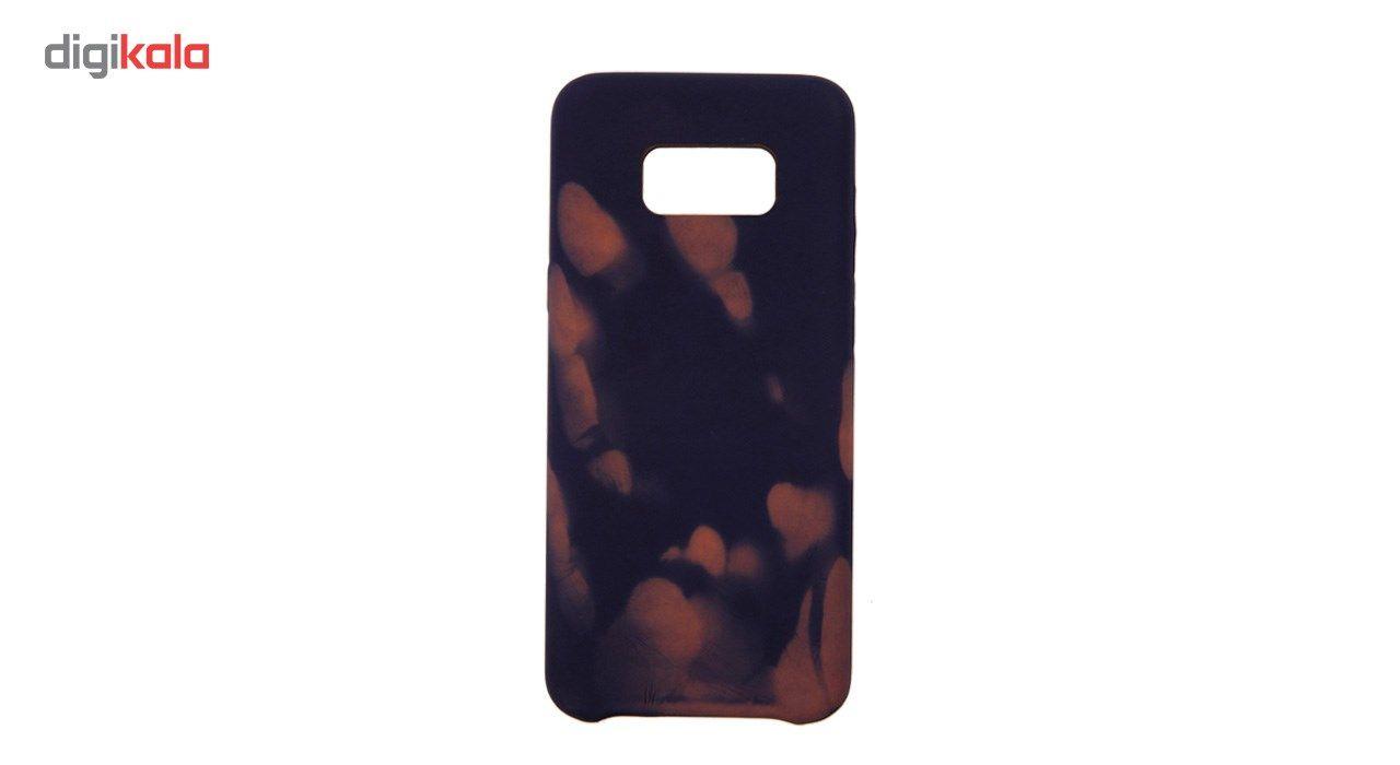 کاور حرارتی سومگ مناسب برای سامسونگ  Galaxy S8 main 1 3