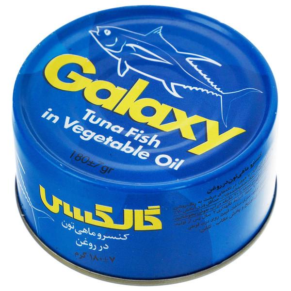 کنسرو ماهی تن در روغن گالکسی مقدار 180 گرم