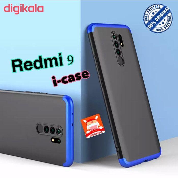 کاور 360 درجه جی کی کی مدل GK-REDMI9-RDM9 مناسب برای گوشی موبایل شیائومی REDMI 9 main 1 2
