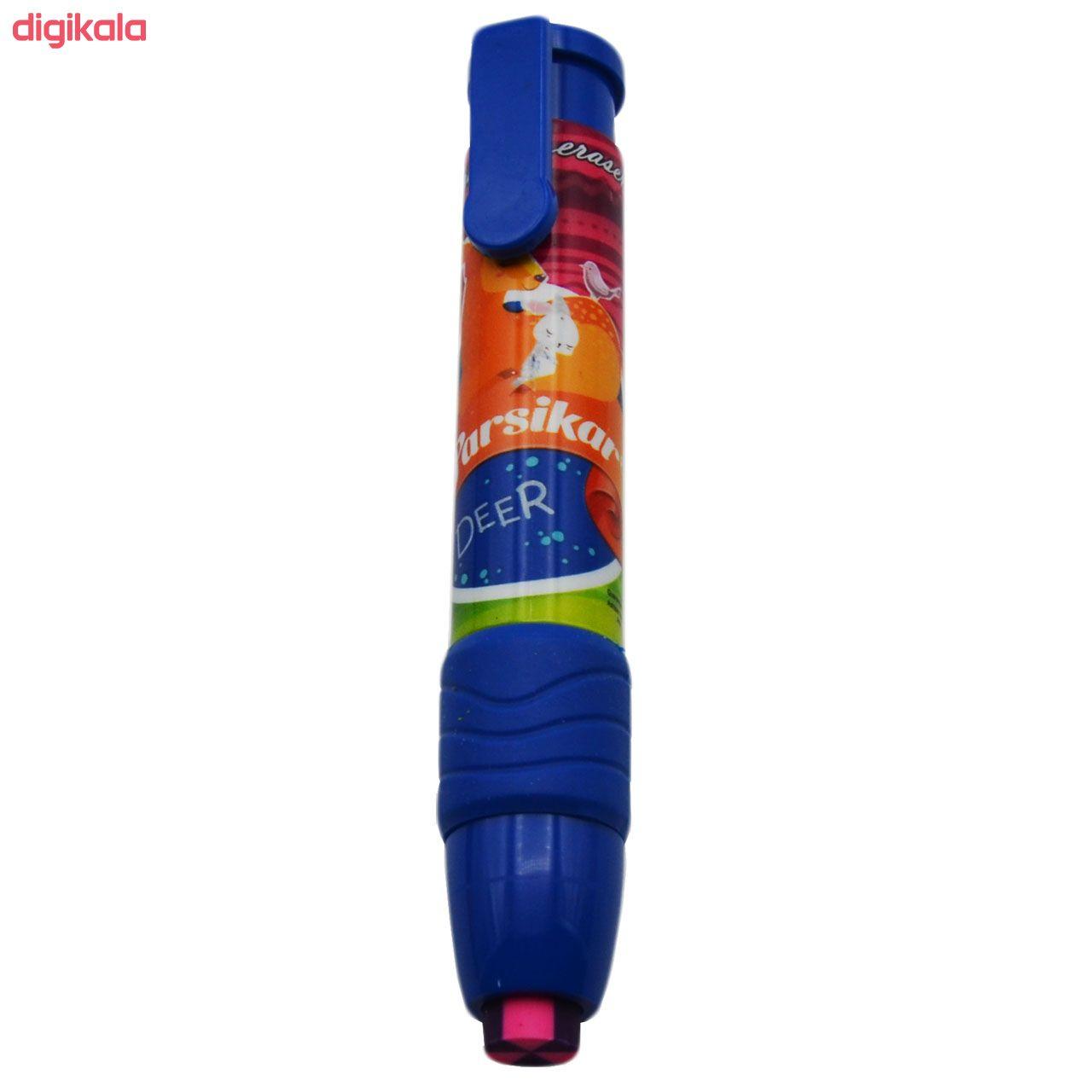 پاک کن مدادی پارسیکار کد 4001 main 1 3