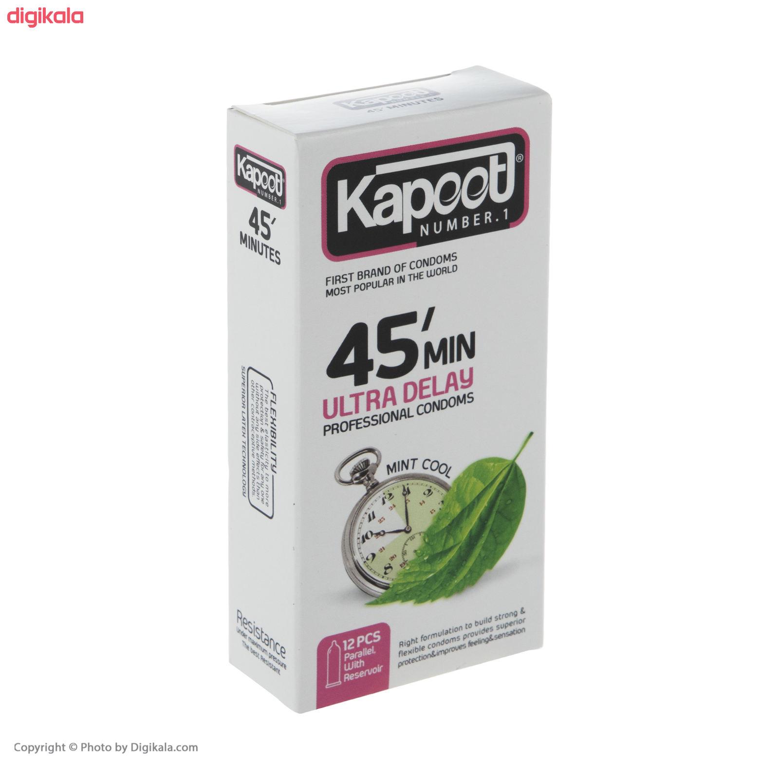 کاندوم کاپوت مدل 45 Minutes بسته 12 عددی main 1 1