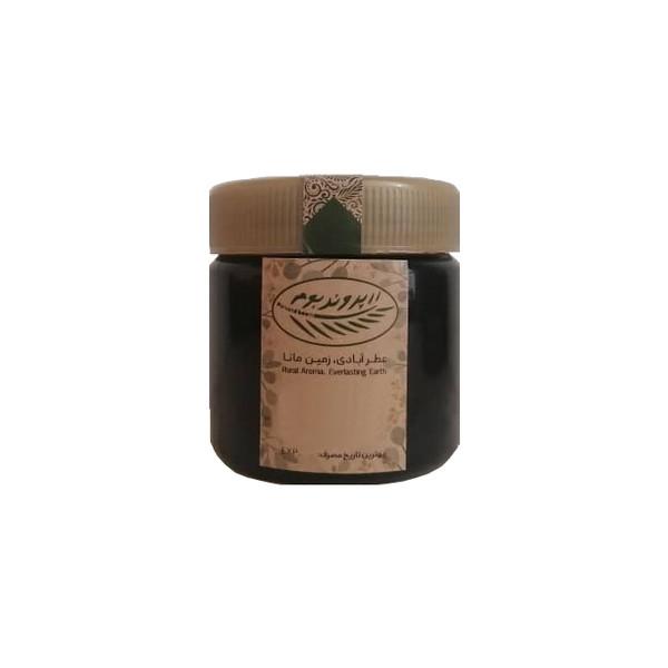 لواشک ژله ای پروند - 350 گرم