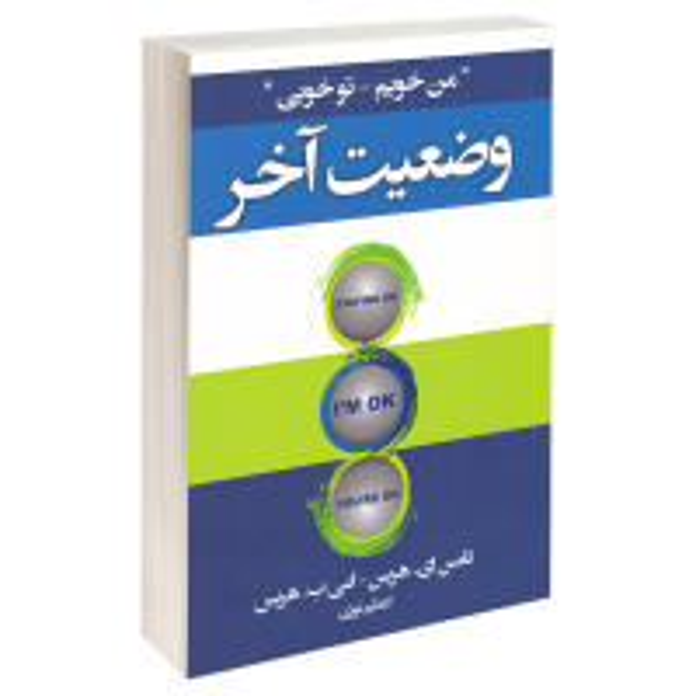 کتاب چاپی,کتاب چاپی انتشارات آتیسا