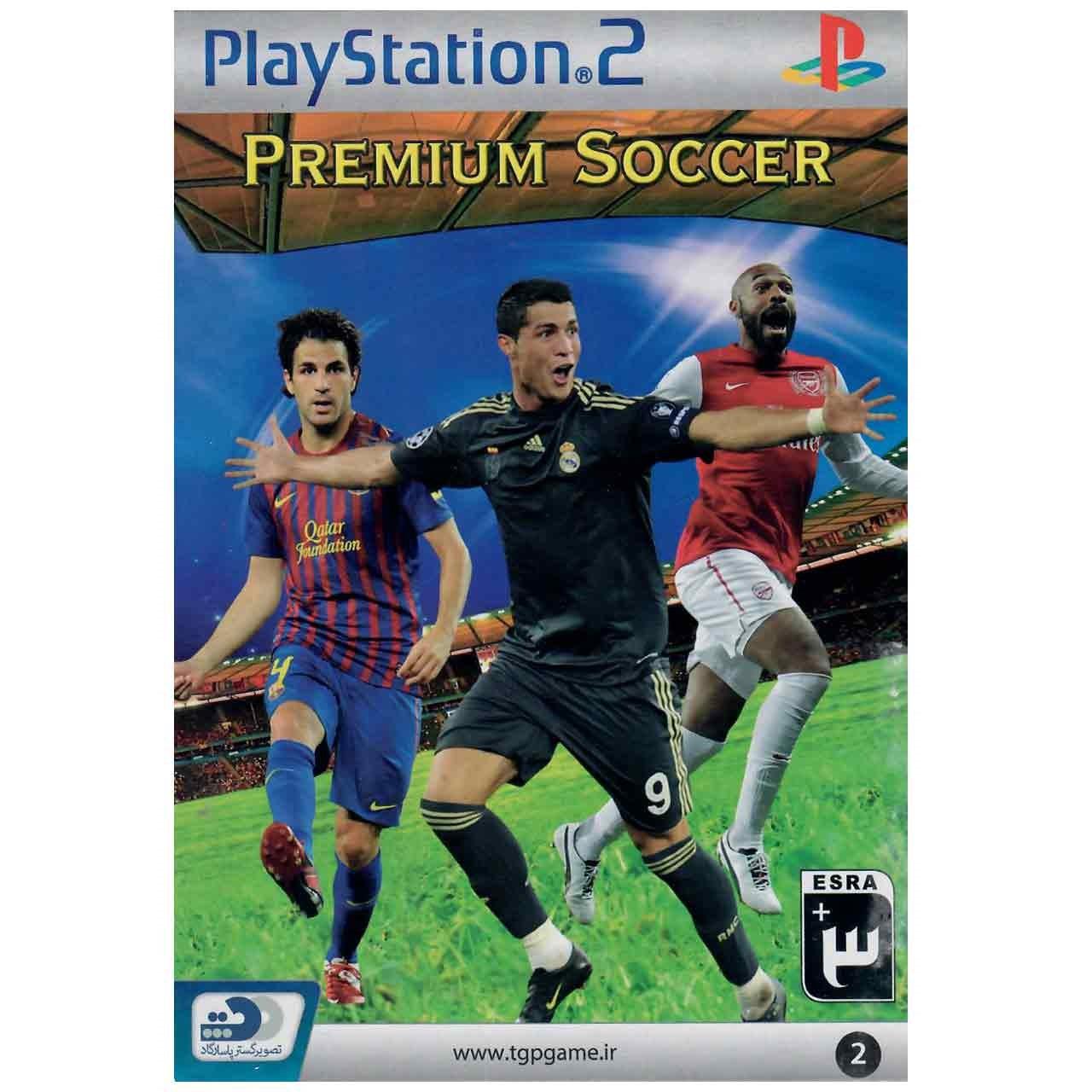 بازی Premium Soccer مخصوص PS2
