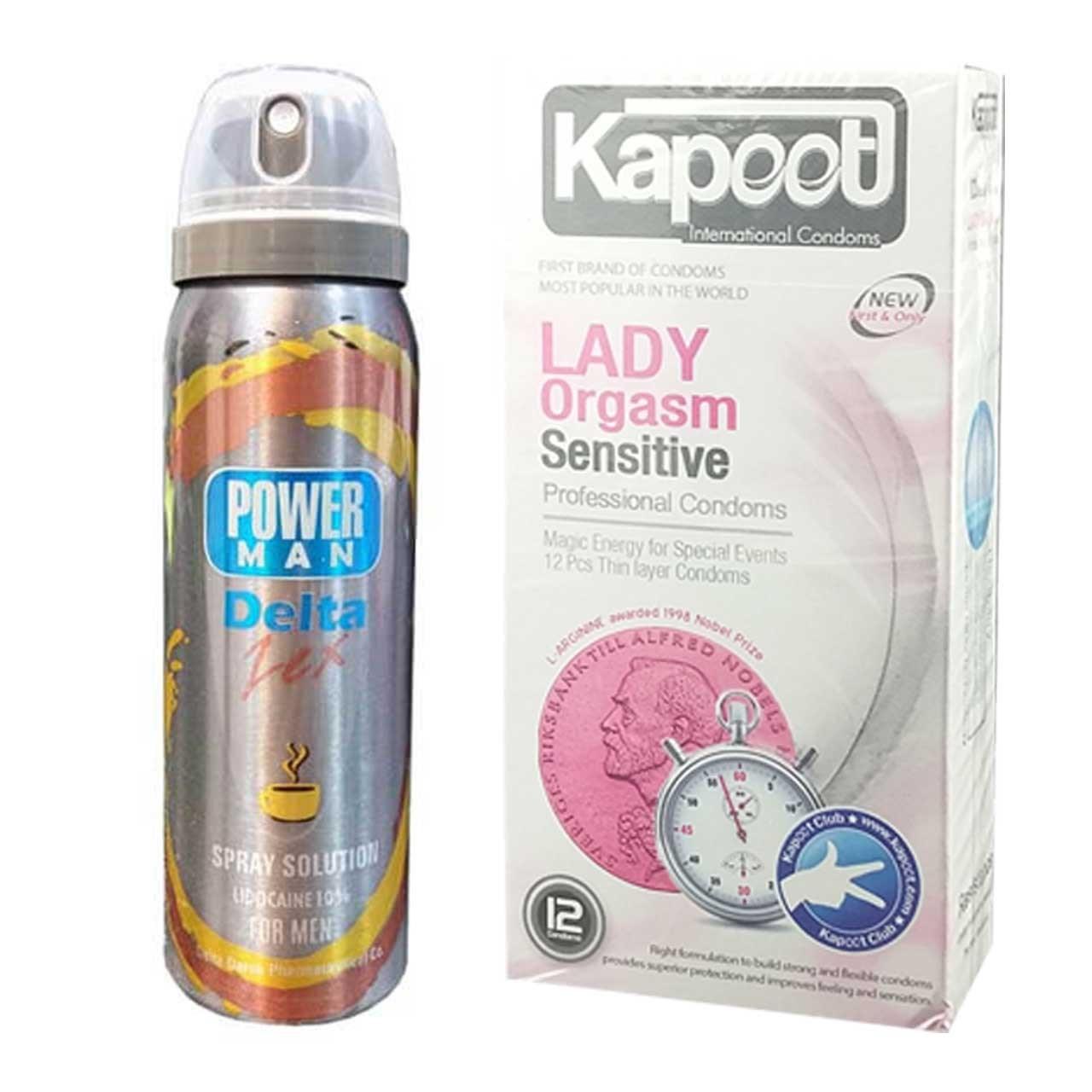 کاندوم کاپوت مدل Lady Orgasm بسته 12 عددی به همراه اسپری دلتا مدل nescafe