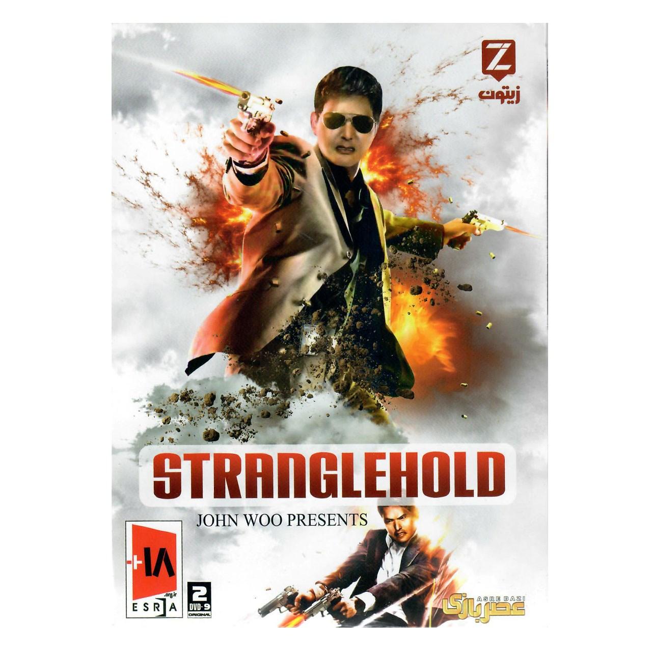 بازی کامپیوتری STRANGLEHOLD مخصوص PC