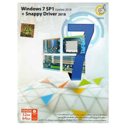 سیستم عامل Windows 7 SP1 Update 2018 به همراه Snappy Driver 2018 نشر گردو