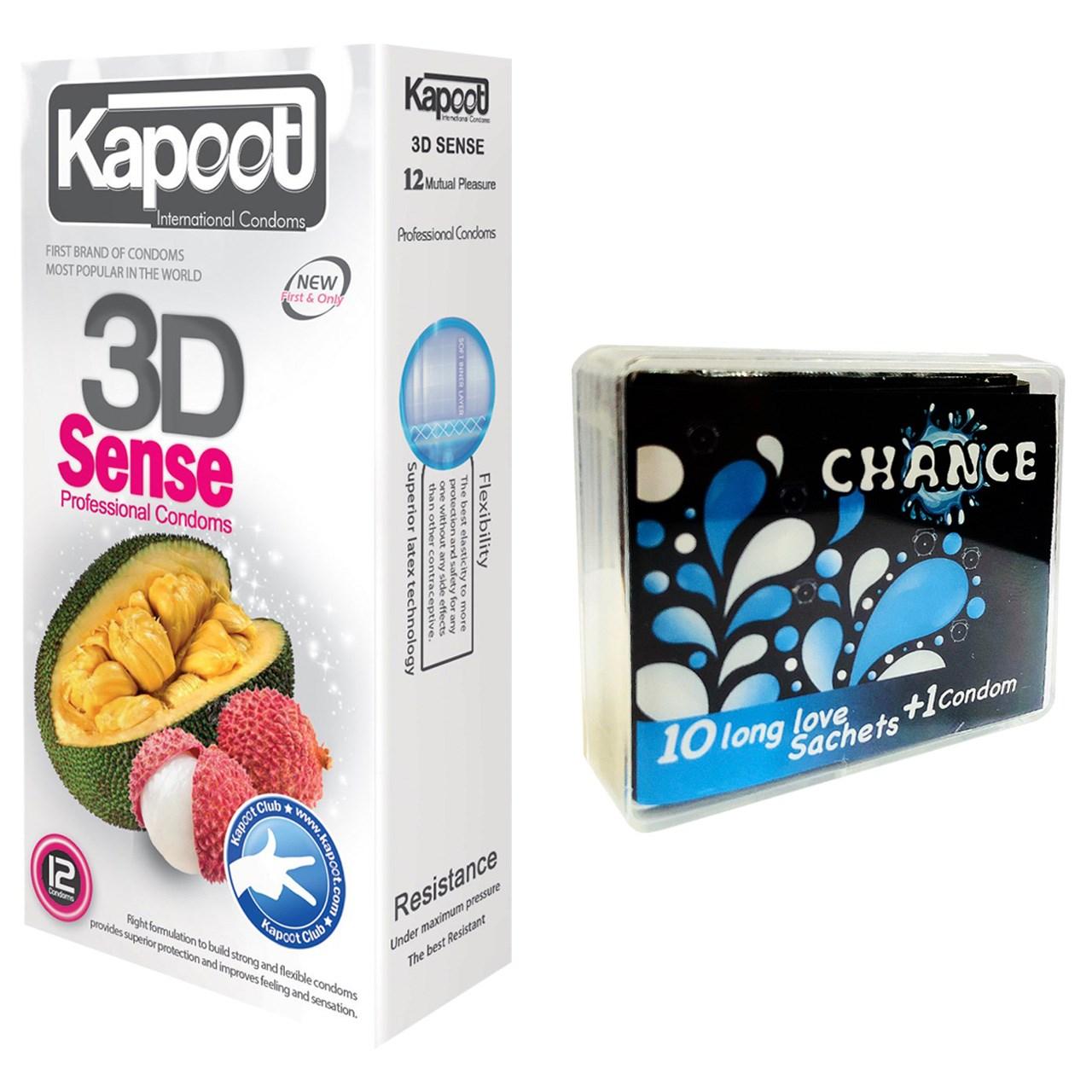 پک محصولات جنسی کد K111 -H605 سری A-44