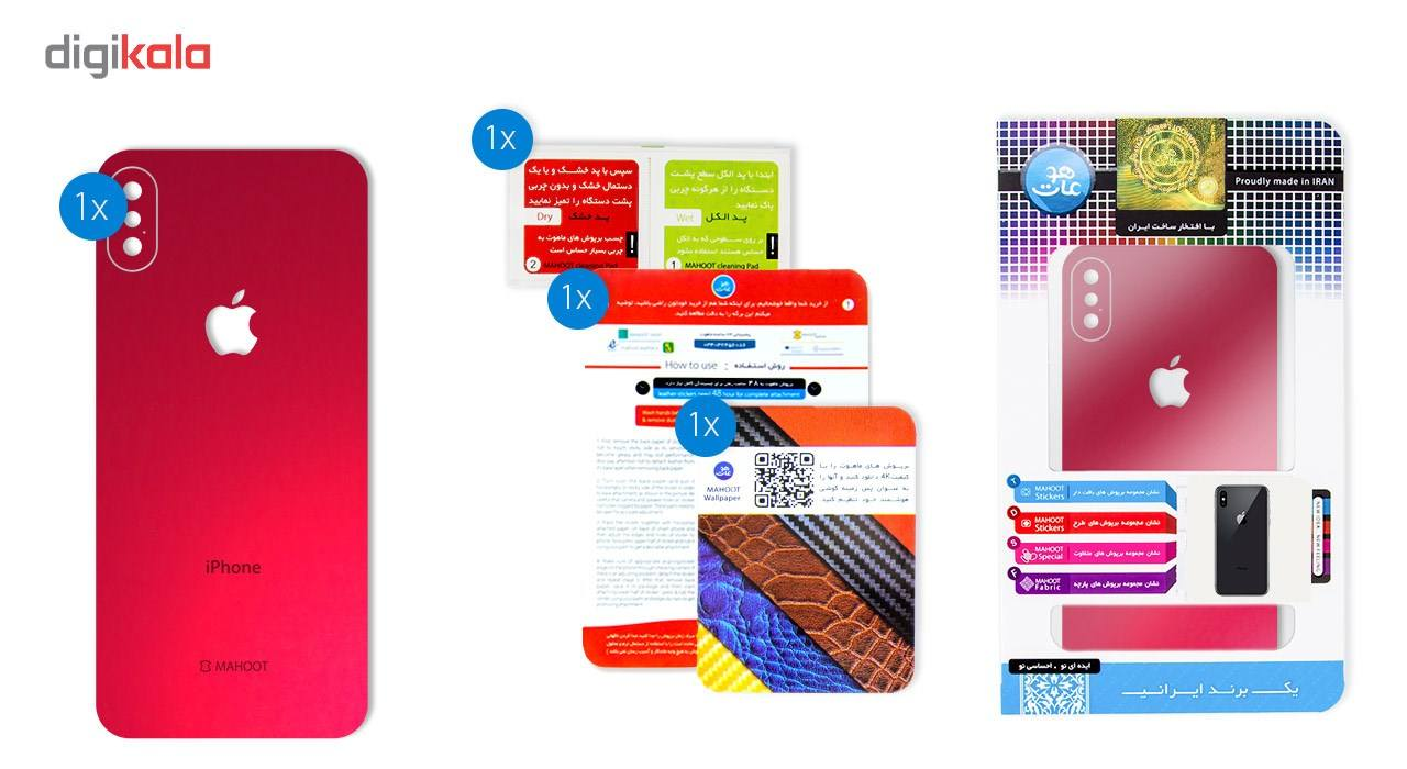 برچسب پوششی ماهوت مدلColor Special مناسب برای گوشی  iPhone X main 1 7