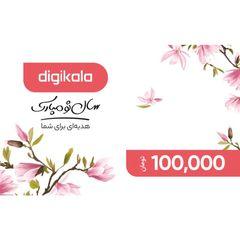 کارت هدیه دیجی کالا به ارزش 100.000 تومان طرح عیدانه