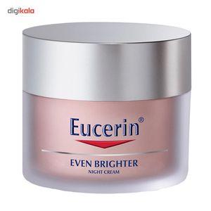 کرم روشن کننده و ضد لک شب اوسرین مدل Even Brighter حجم 50 میلی لیتر  Eucerin Even Brighter Night L