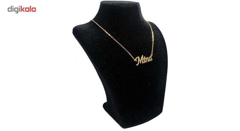 گردنبند آی جواهر طرح اسم مینا  انگلیسی  کد 1100107GE