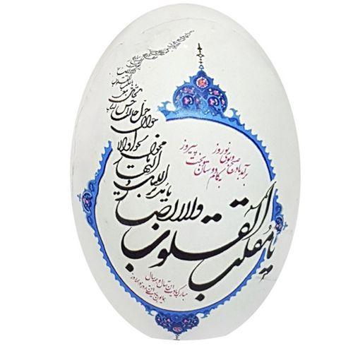 تخم مرغ تزیینی شیانچی طرح یا مقلب کد 09140064