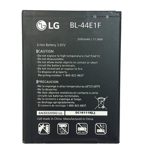 باتری موبایلمدل BL-44E1F با ظرفیت 3080mAh مناسب برای گوشی های موبایل ال جی V20
